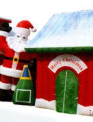 Дом для выдачи подарков